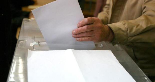 В Районната избирателна комисия в Ловеч е подаден сигнал за