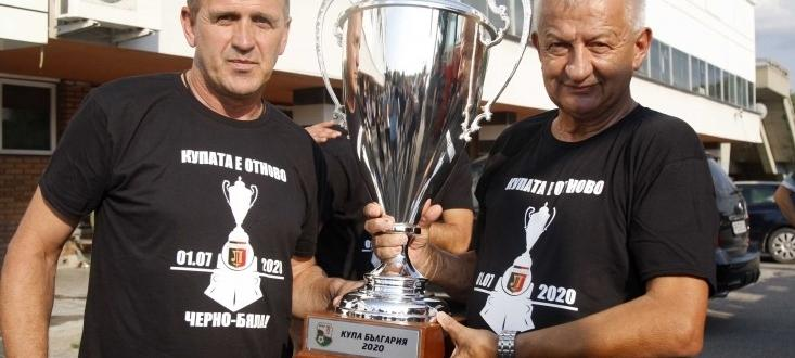 От ръководството на Локомотив (Пловдив) обявиха официално, че след направените