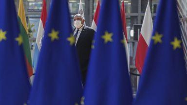 България и още три страни си разделят 562.5 млн. евро