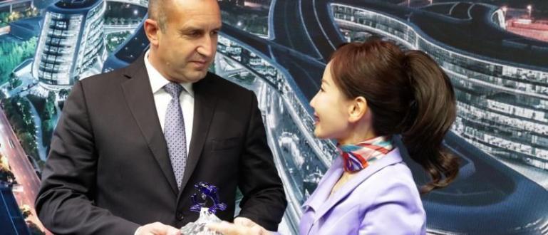 Предоставена е възможност информация за България да бъде включена в