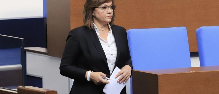 Социалистите сезират главния прокурор за изнесените факти за безстопанственост, корупция,