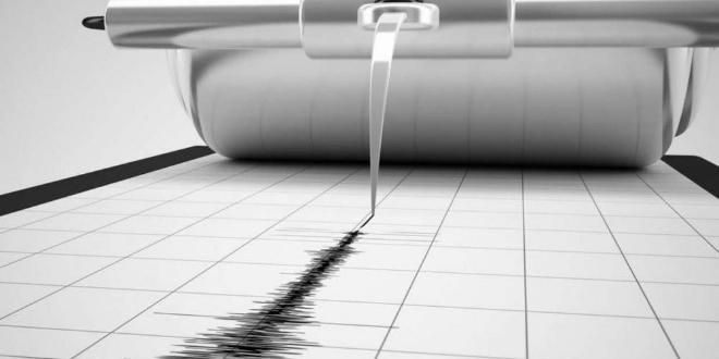 Снимка: Земетресение край гръцкия остров Закинтос