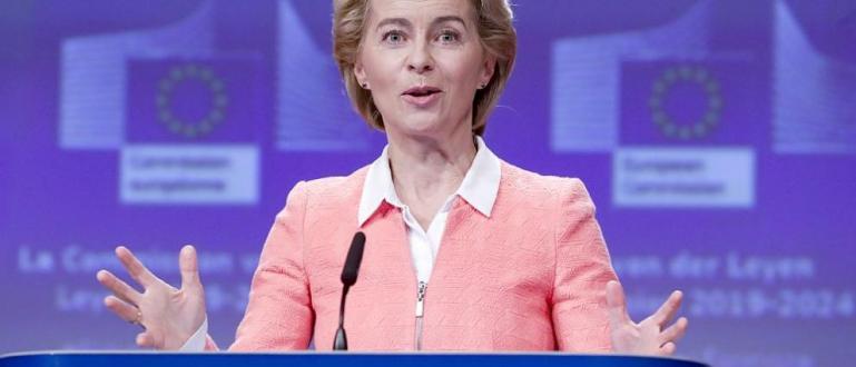 Европейска комисия с председател Урсула Фон Дер Лайен ще бъде