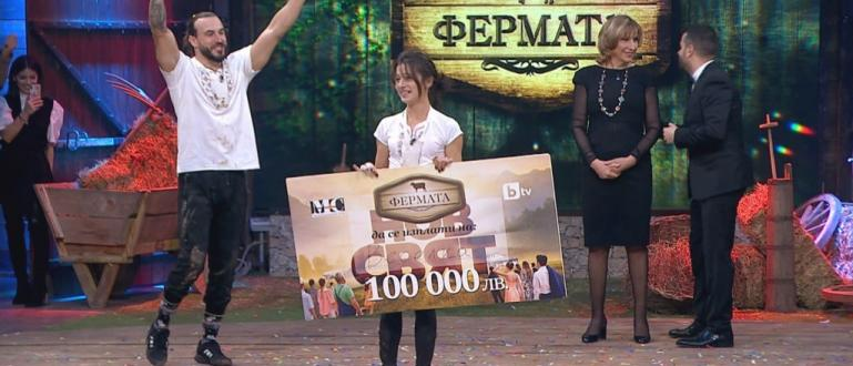 Жена спечели за първи път риалити шоуто