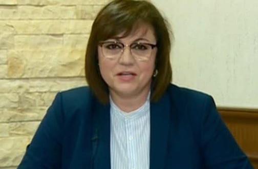 """,""""Поздравяваме главния прокурор за инициативата да се разследват всички приватизационни"""