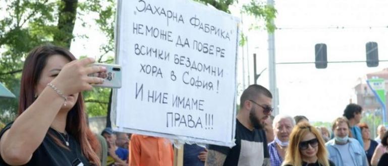 """Граждани от квартал """"Захарна фабрика"""" в Столицата отново са в"""