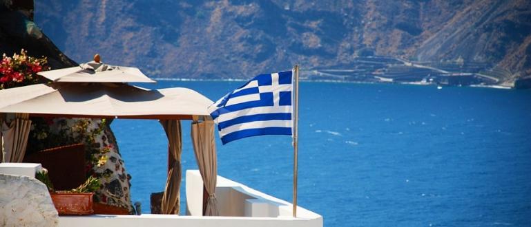 Гърция отчита над 30% спад на туристите спрямо миналата година