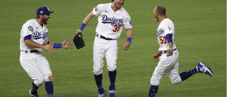 Бейзболистите на Лос Анджелис Доджърс сложиха край на 32-годишното си