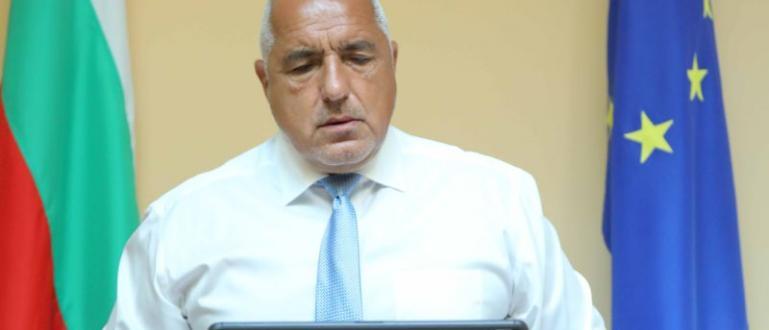 Премиерът Бойко Борисов проведе разширено съвещание с министъра на регионалното