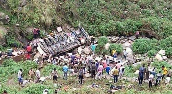 Властите са започнали незабавна спасителна операция Най-малко 25 пътници загинаха