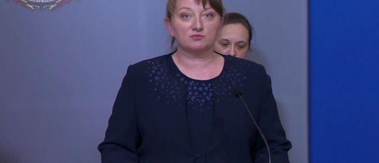 Министерският съвет е поискал, като част от актуализацията на бюджета,
