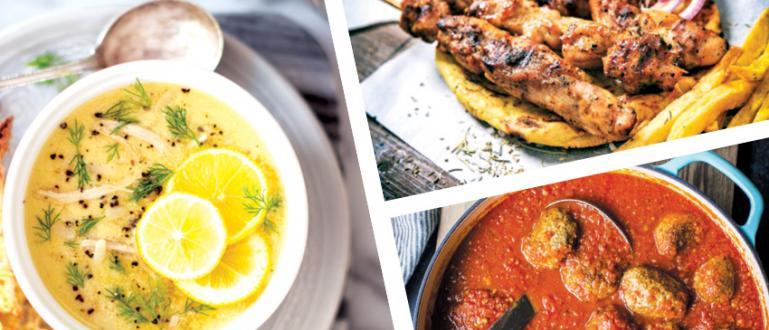 Гръцките ястия са богат кулинарен микс от балканска и средиземноморска