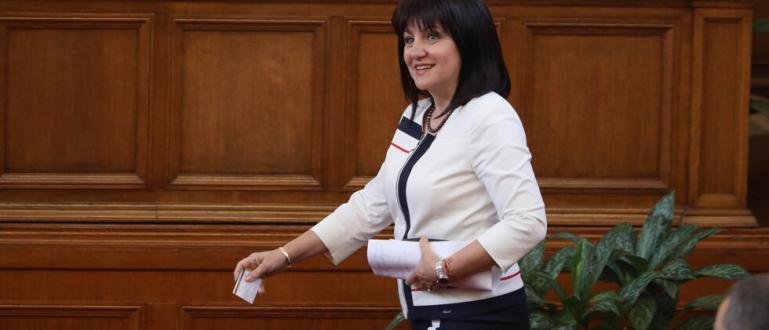 Парламентът отмени на първо четене машинното гласуване за предстоящите местни