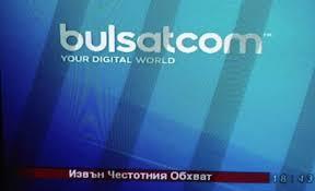 Bulsatcom, която преживя няколко тежки години, основно заради решението да
