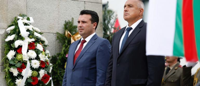 Лидерът на Социалдемократическия съюз на Македония (СДСМ) Зоран Заев обяви,