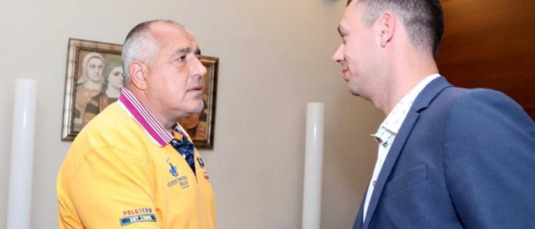 Министър-председателят Бойко Борисов се срещна с президента на Арда (Кърджали)
