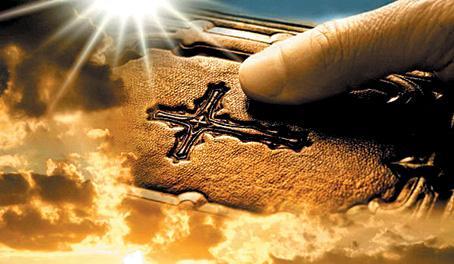 Бог е пълнота на съвършенството, той присъства навсякъде, безкрайно добър