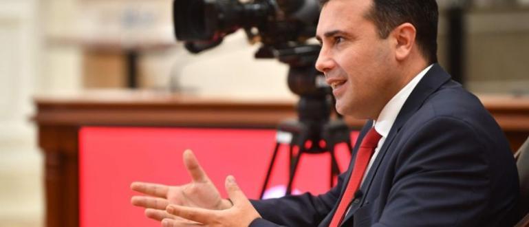Спазването на Договора за добросъседство с България ще бъде закон.