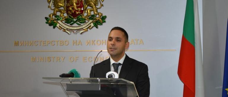 Министърът на икономиката Емил Караниколов обяви, че състезанието за локация