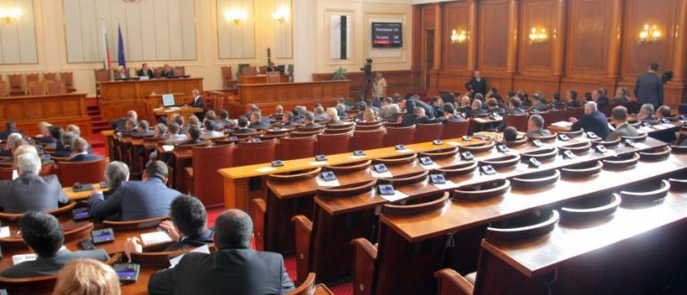 София. В Народното събрание се проведоха дебатите по втория вот