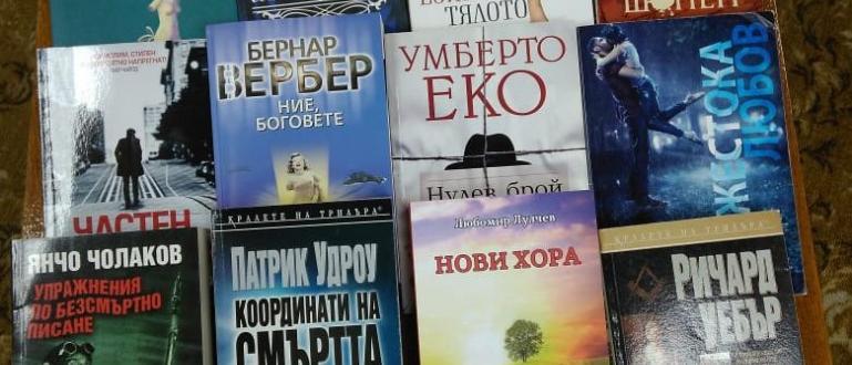Стотици нови книги по програма на Министерство на културата получи