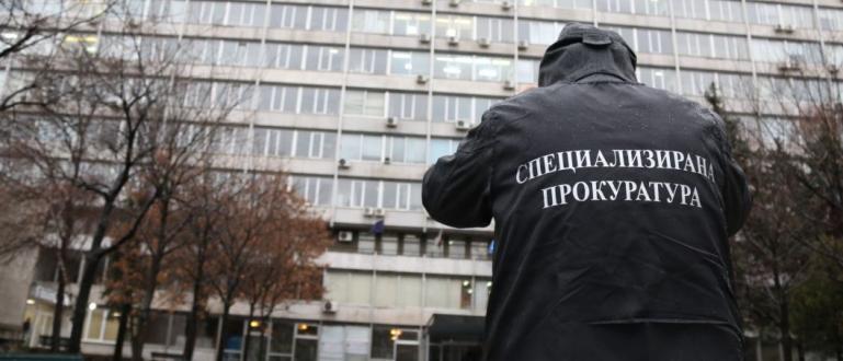 Прокуратурата и вътрешното министерство влязоха днес отново в Държавната комисия