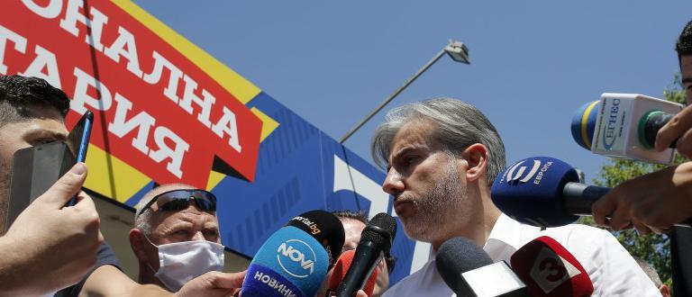 Общото събрание на Левски, планирано за 6 юли, няма да