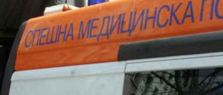 """Стара Загора. Оръжейник от казанлъшката фирма """"Арсенал"""" е бил прострелян"""