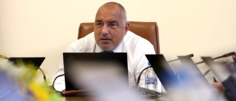 Бойко Борисов коментира видеото на лидера на