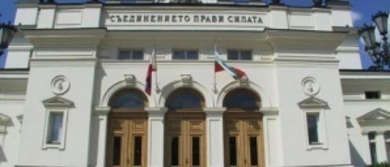 Шестима народни представители ще напуснат парламента след втория тур на