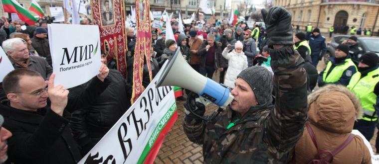 Пореден протест се провежда днес в центъра на София,съобщава bTV.Организатори