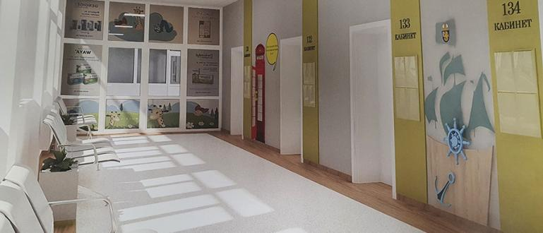 Община Бургас да кандидатства за ремонт на медицинските кабинети в
