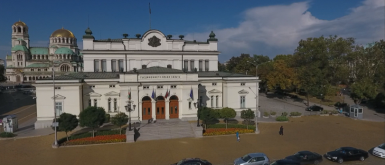Депутатите ще обсъдят окончателно промените в Закона за политическите партии,