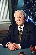 Министерството на отбраната на Великобританияпредложило през 1995 г. Русия да