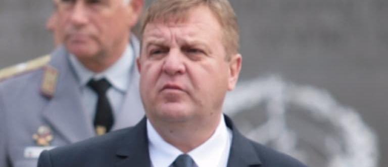 Вицепремиерът и министър на отбраната Красимир Каракачанов обяви, че в