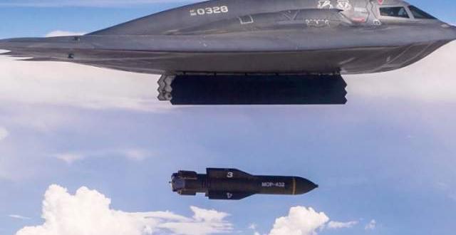 С използването на подобно оръжие САЩ могат да започнат военна