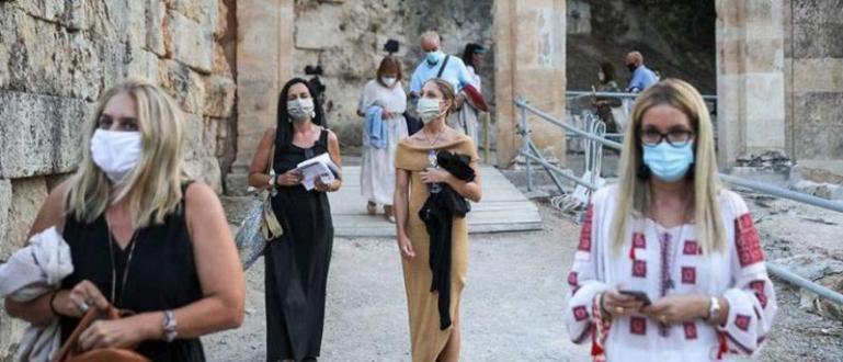 Консулството на България в Атина ограничи работа поради заболели дипломати