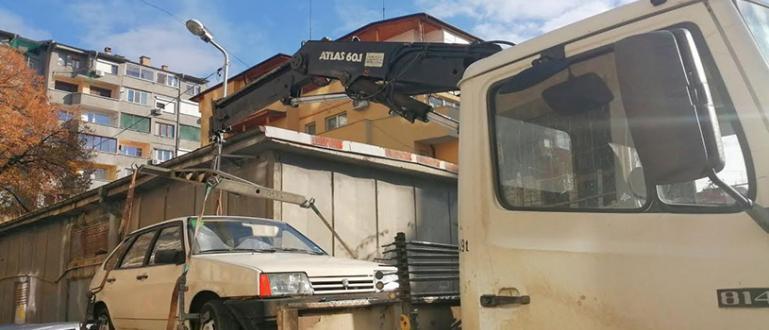 Община Стара Загора уведомява своите жители, че процедурата за премахването