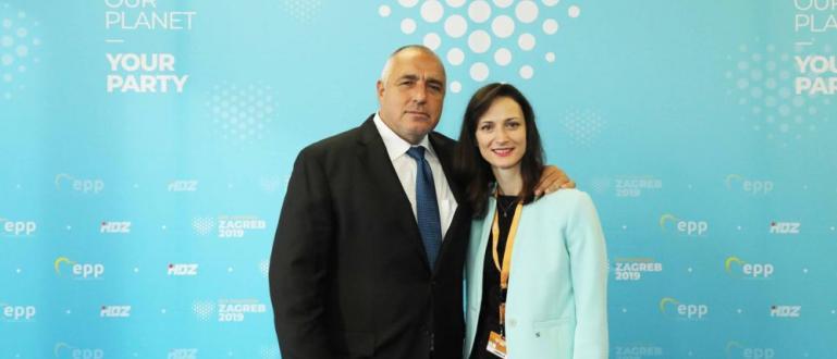 Българският еврокомисар Мария Габриел бе избрана за първи вицепрезидент на