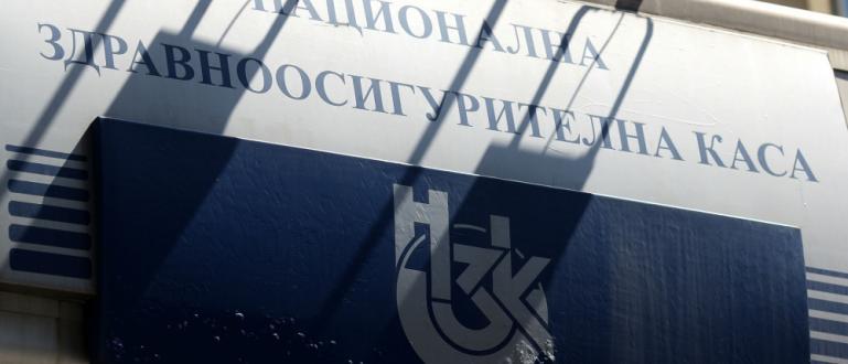 Проф. Григор Димитров и адвокат Андрей Дамянов, членове на Надзорния