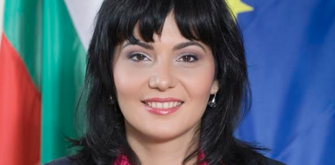 Шестият редовен отчетно-изборен конгрес на Българския фармацевтичен съюз (БФС) избра