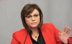 Председателят на БСП Корнелия Нинова не се притеснява от Жан