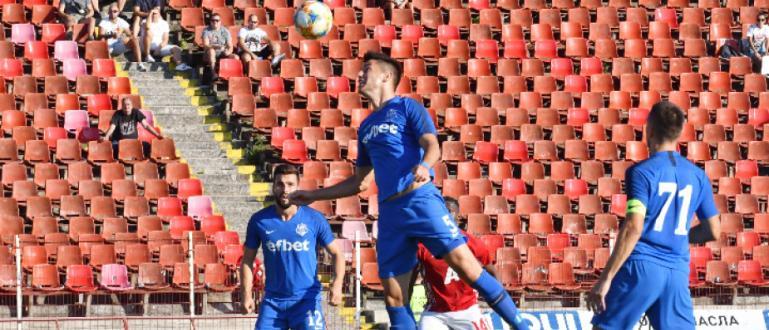 Новакът в efbet Лига Арда победи с 2:0 Витоша (Бистрица)в