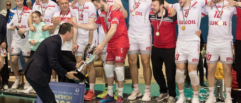 Управителният съвет на Българска федерация по волейбол реши днес да