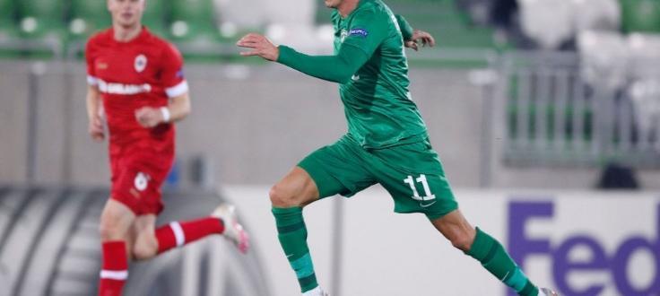 Лудогорец също както и ЦСКА-София загуби на старта на груповата