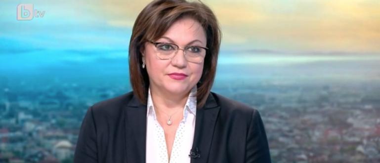 Корнелия Нинова удари премиера Бойко Борисов за ваксините и поиска