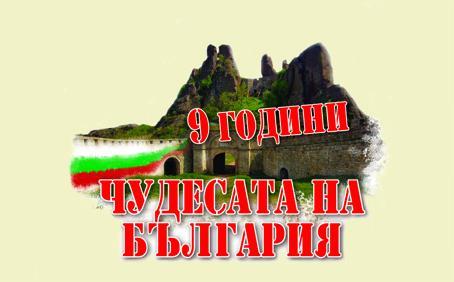 Уникалният културен код на българите е най-добрият щит, който ни