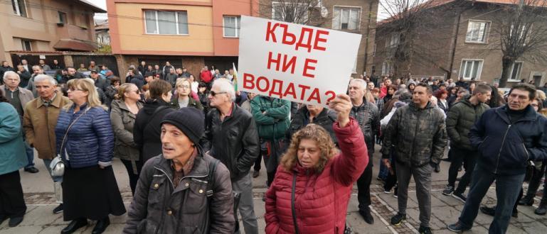 Жители на Перник излизат днес на шествие с жълти жилетки