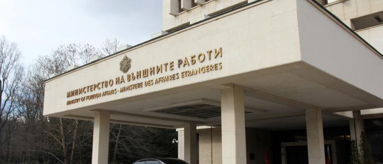 След САЩ още две държави подкрепиха България за изгонването на