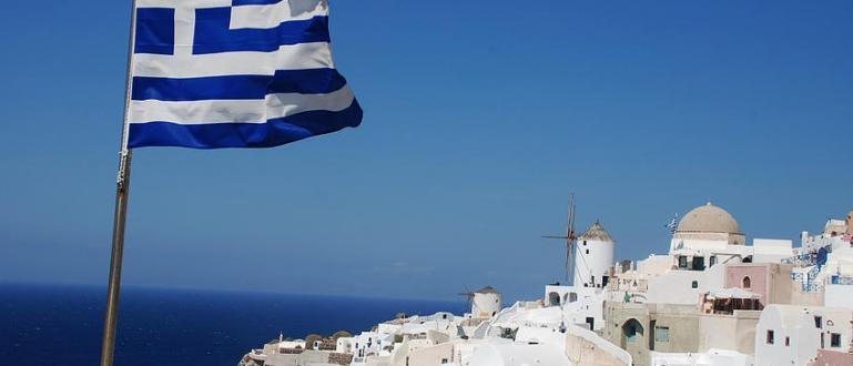 Гръцките власти регистрираха